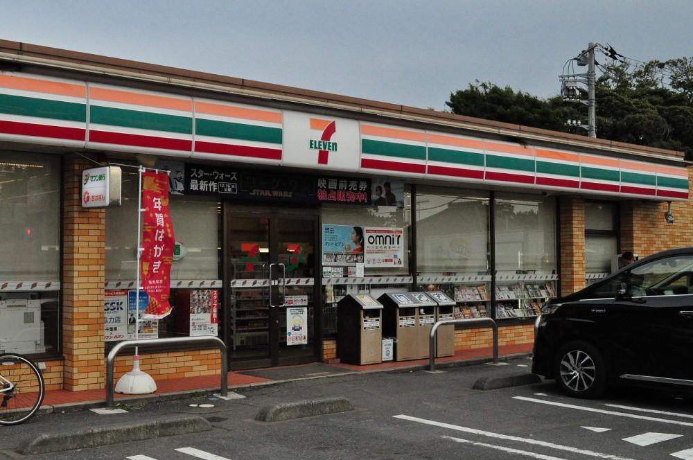 セブンイレブン館山藤原店