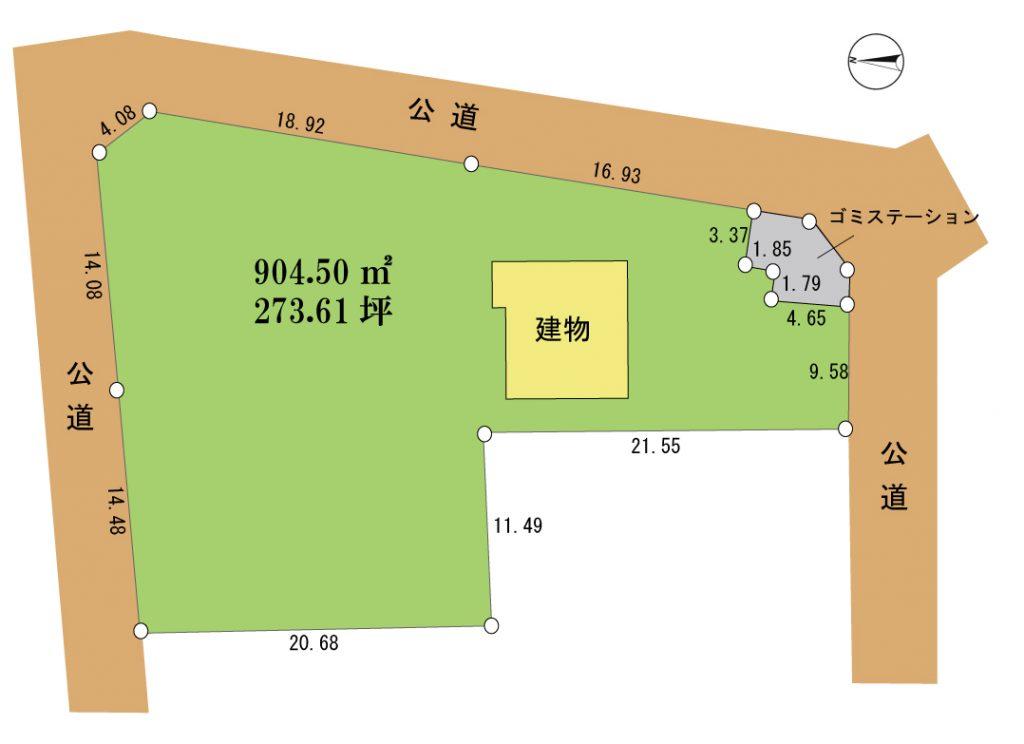 マリンZ-56