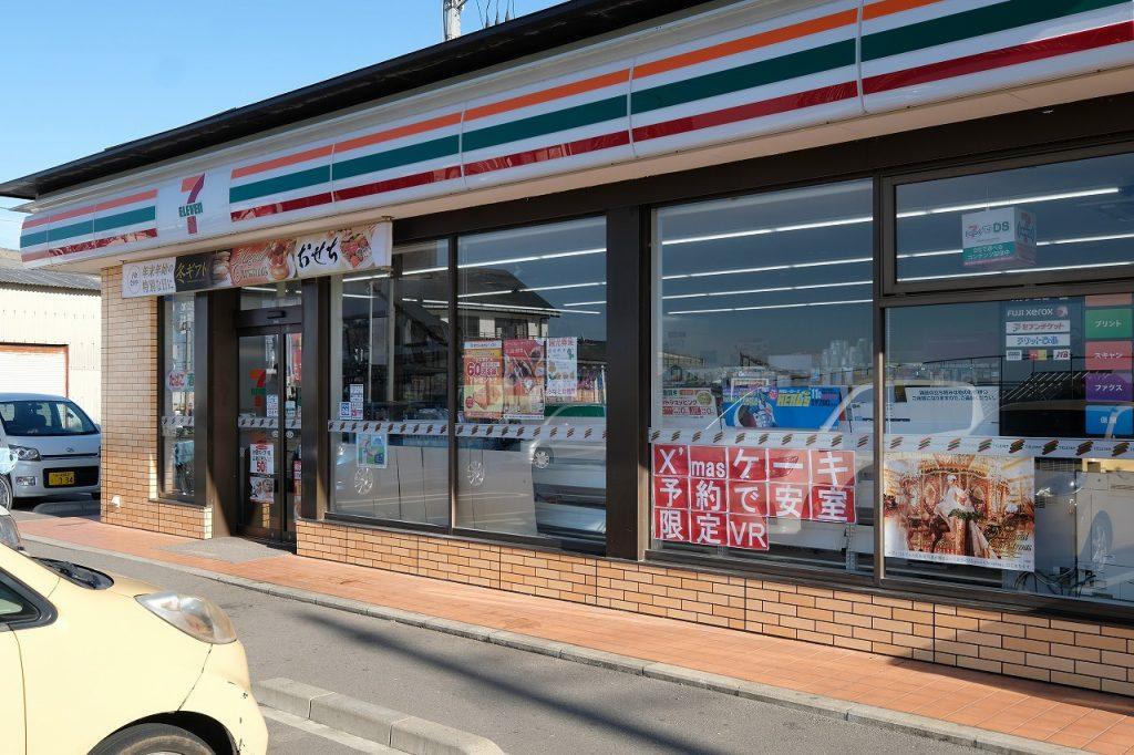 セブンイレブン富津浜金谷店