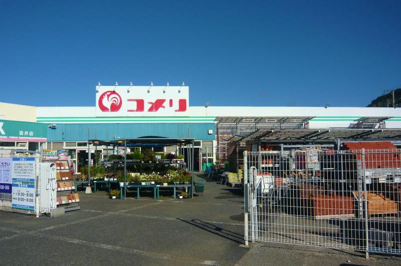 ホームセンター「コメリ岩井店」