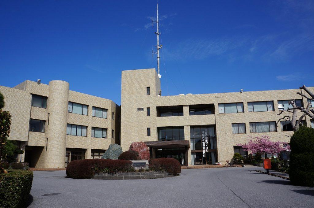 鋸南町役場