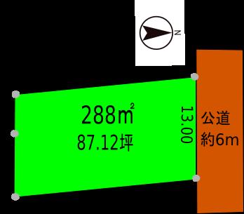 マリンR-47