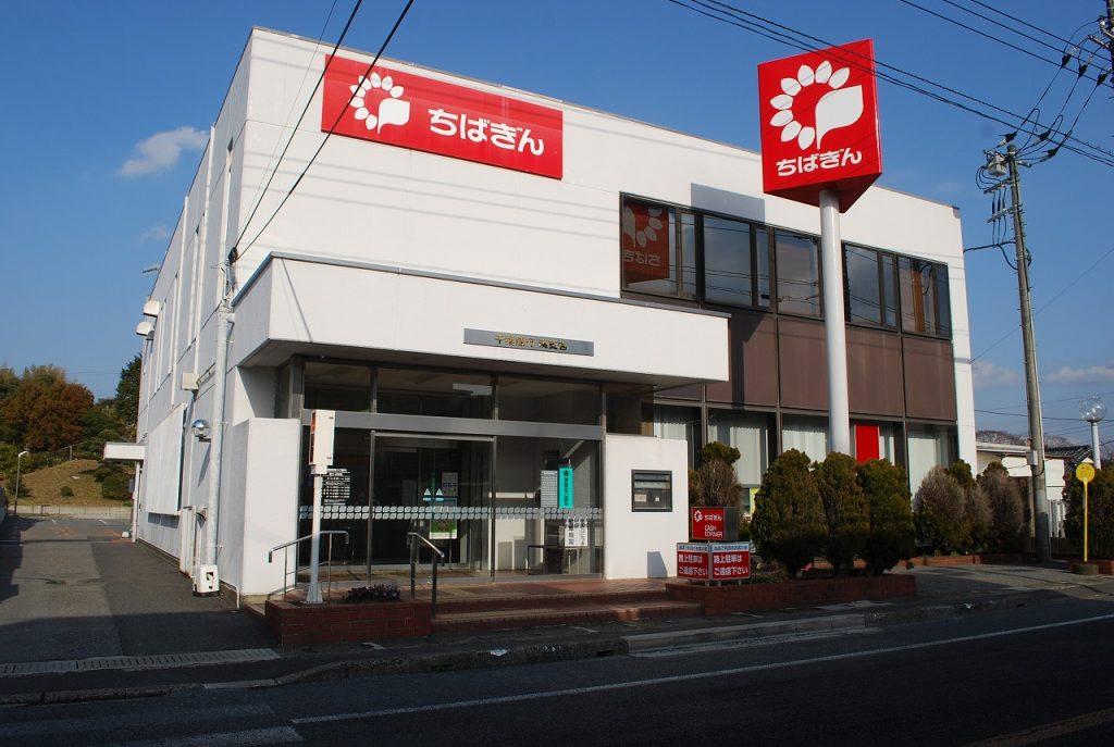 千葉銀行湊支店