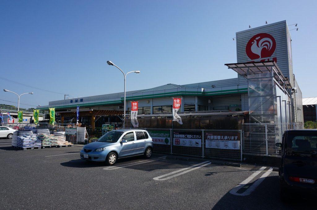 ホームセンターコメリ 富津湊店