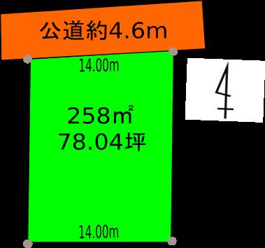 マリンR-48